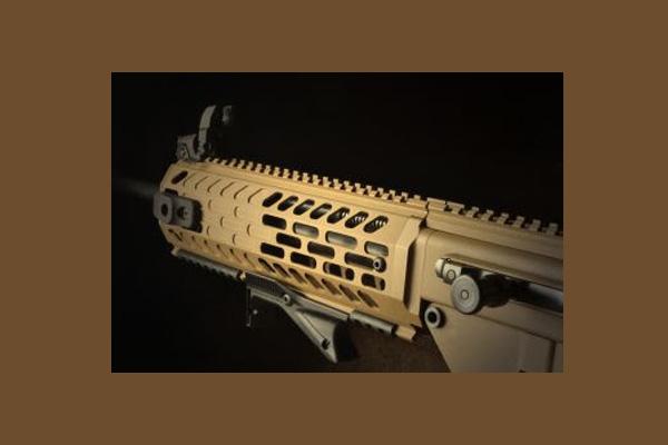 MasterPiece Arms MPAR556 Gen II Sporting Rifle   Handguard