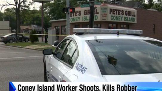 detroit, detroit armed robber, armed robber, armed robbery