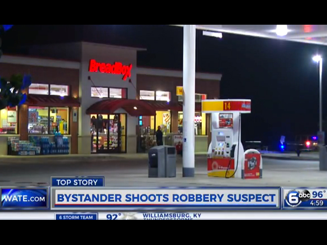 armed robber, armed robbery, knoxville armed robber