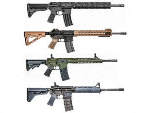 carbine, carbines, home defense carbine, home defense carbines, home defense gun, home defense guns, home defense pistol, home defense pistols