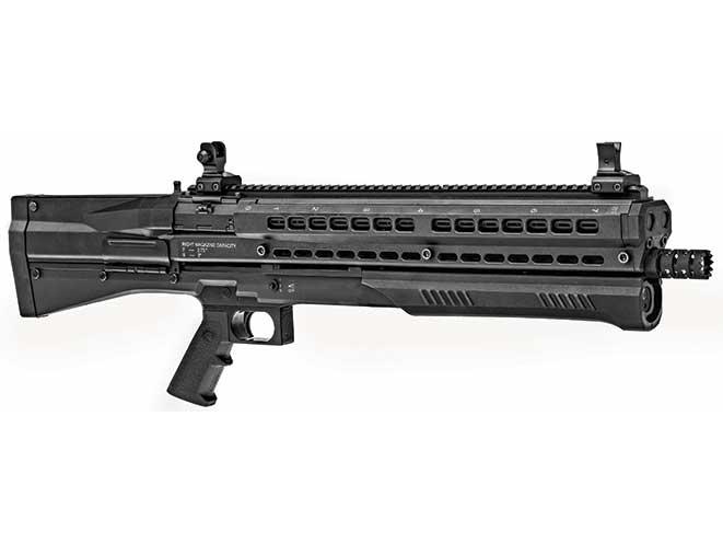 home defense shotgun, UTAS UTS-15