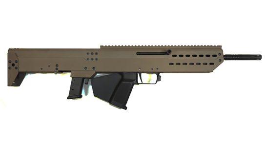 jard j68 bullpup rifle